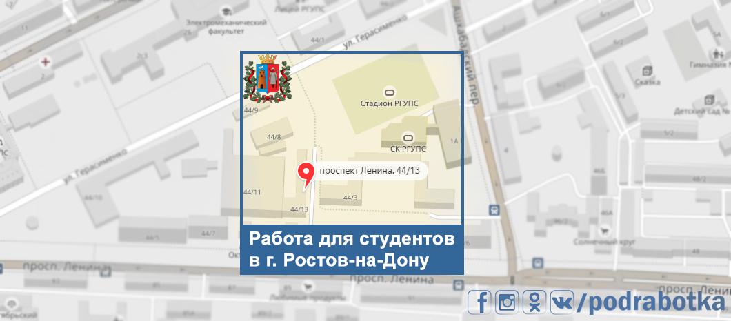 Карта Ростов-на-Дону